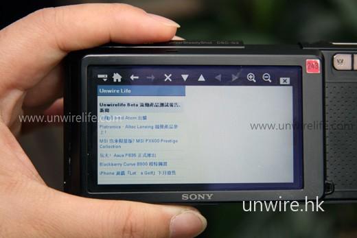 成功透過 Wi-Fi 連線到 UnwireLife.com 的手機版網站,可見字體十分清晰。