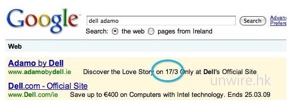 昨晚仍顯示將於 3 月 17 日推出「愛的故事」,那便是 Dell Adamo 手提電腦的意思。