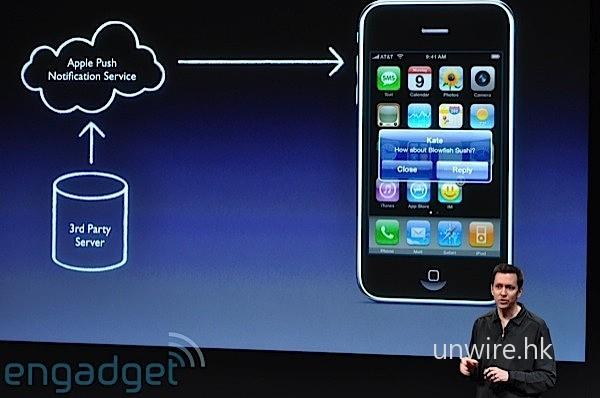 apple-2009-iphone-3-1230-rm