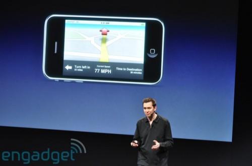 強化了的 GPS 功能:加入導航功能。