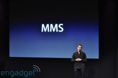 第二項新增的「基本」功能便是 MMS,用家終於可以使用短訊,向朋友傳送相片或語音。