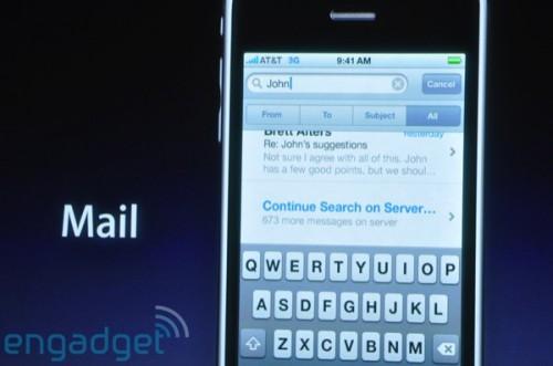 電郵信箱中亦設有搜尋功能。
