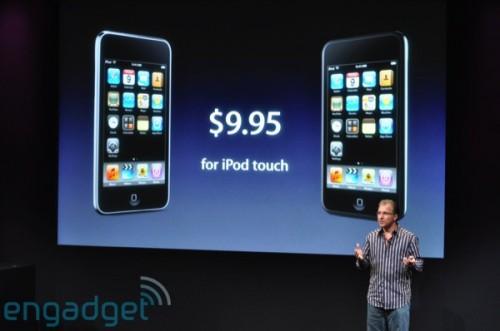 iPod Touch 用家:US$9.95(約 HK$77),合理!