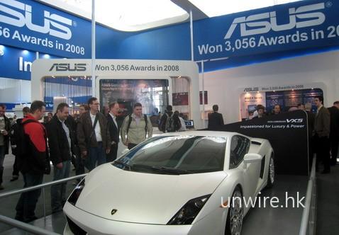 crowd-car