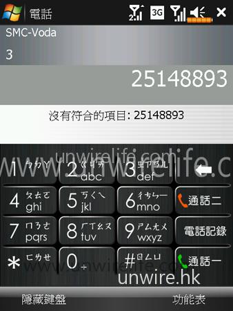 電話介面亦設有通話一及通話二,用家要以那張 SIM 卡致電別人,輸入數字後一按便可。