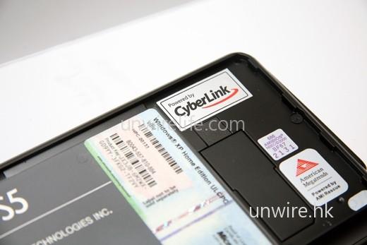 內建《CyberLink》認證,相信應與內建影片播放軟件有關連。