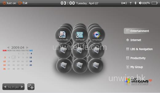 Viliv 自行設計獨特主介面,取代沉悶的《XP》桌面,十分吸引,又方便以手指操控。