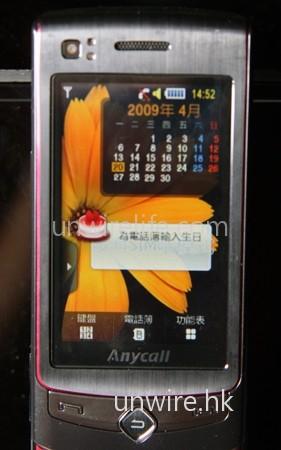 近年 Samsung 手機的特色:加入《TouchWiz》功能,讓手機桌面可顯示實用資訊。