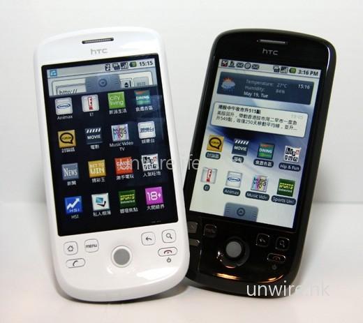 HTC_Magic_2