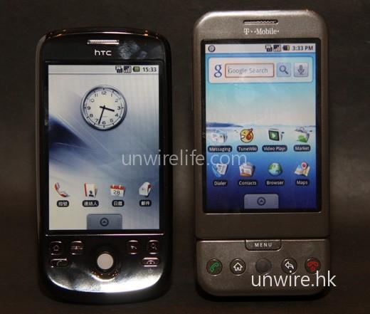 在未打開 HTC Dream(右)的 qwerty 鍵盤前,已可看到 Dream 比 Magic 明顯更長身。
