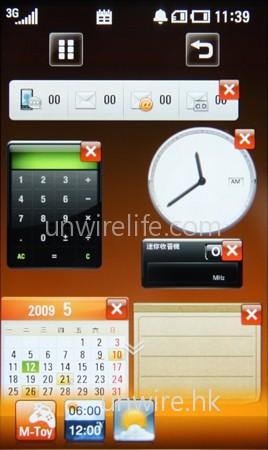 只要按住屏幕任一內容不放,便可隨意編輯當中物件,操控與 iPhone 相同。