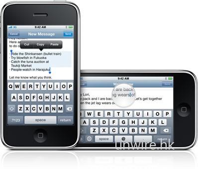 iphone3.0_398x340