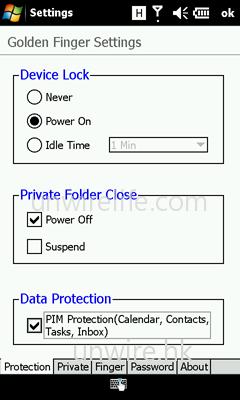 用家也可設定開機時鎖定裝置,也可設定關機時關閉 Private Folder,進一步加強保安程度。