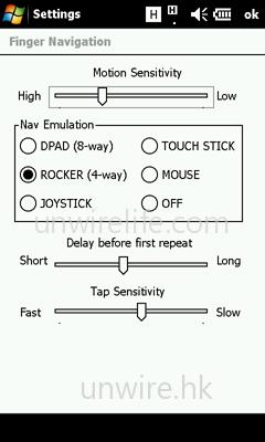 指紋辨識器也可用作 4 向/8 向導航鍵,也可於玩遊戲時用作 Joystick,用途十分多樣化。