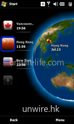 Acer Shell 內建的世界時區程式,以立體地球顯示各區時間,十分特別。