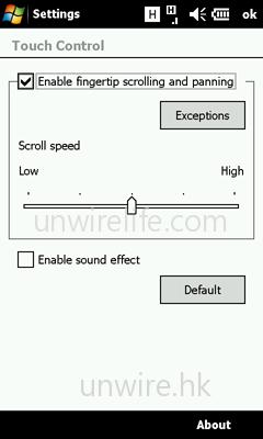 此機擁有大屏,所以已預計用家主力使用手指操控,設定中自然也加入了觸控設定,讓用家設定以手指操控轉頁的敏感度。
