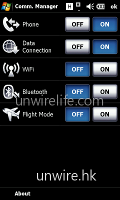 通訊管理員亦設定得十分簡潔大方,而且十分易用。