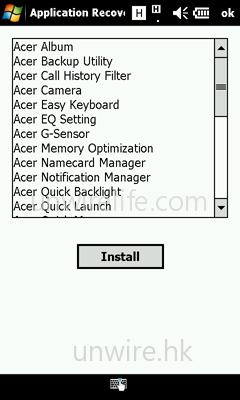 Acer 跟機附送了一大堆軟件,建議用家按個人需要安裝,因為一次過完全安裝到手機,會直接拖慢系統效能的。