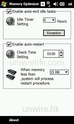 為了令系系統效能保持良好,用家可使用「Memory Optimization」,預設每日什麼時候清理出更多可用記憶體。