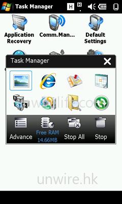 使用「Task Manager」,用家可瀏覽現正開啟什麼程式。