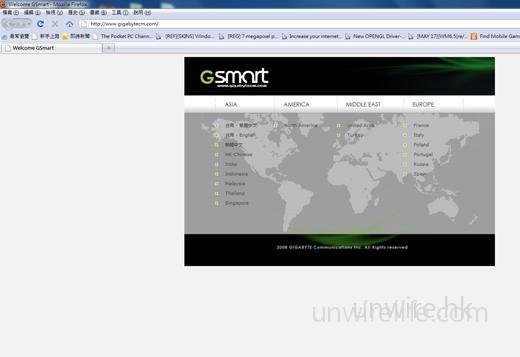 先到有關品牌的官方網站,例如今次 Edward 採用示範的是 GSmart S1200,便到 Gigabyte 的官方網站下載有關 ROM,連結為:http://www.gigabytecm.com。