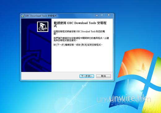 Step 05:下載後雙擊該檔案,便可開始升級程序。要記緊的是,開始升級前,必須保證你的手機具備 50% 以上的電力,以及已使用 ActiveSync/Windows Mobile Device Center 與電腦同步成功。
