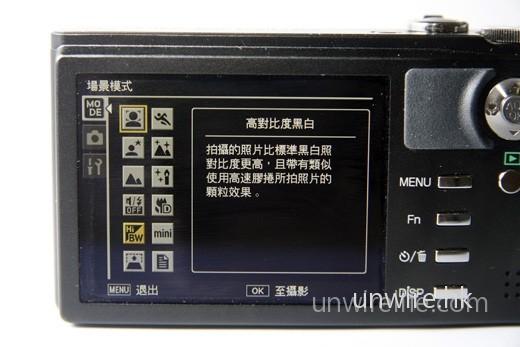 升級完成,可見 GSmart S1200 的 Today 介面,已轉換為 WM6.5 獨有的 Titanium 介面。