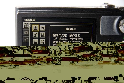 當升級 WM6.5 後,GSmart S1200 還為用家提供多 3 個使用介面,包括這款由名畫家孟昭君繪畫的「風景」圖。