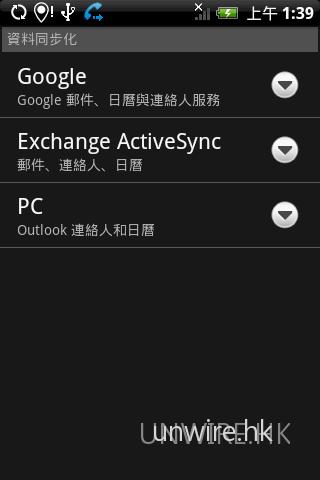HTC Hero 支援多種 PIM 資料同步方法,新機資料同步比一定要從 Google 戶口同步方便得多。