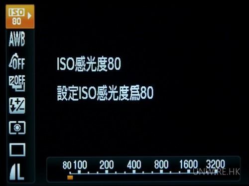 在一般情況下,相機最高感光度設定為ISO 3200,但在新增的低光模式下,感光度可提高至ISO 12800。