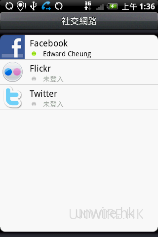 HTC Hero 支援不少 People Centric 功能,當中更可將通訊錄中的連絡人,與 Facebook 中的相關朋友配對,從而自動下載該連絡人的 Facebook 狀態、大頭像、生日日期等,管理連絡人便更方便。