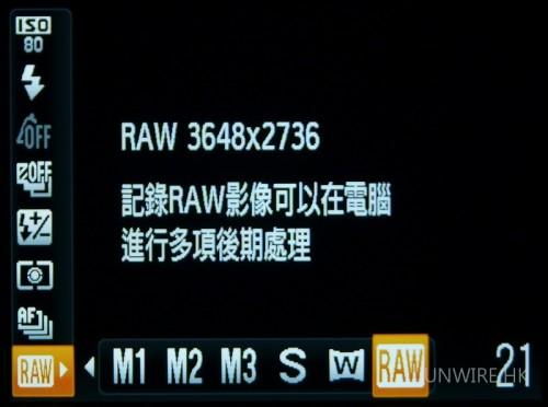 支援RAW無壓縮格式拍攝。