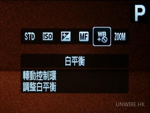 按機頂的Ring Func.按鍵,便可進入的快速控制環代表設定選項,共有5個選項。