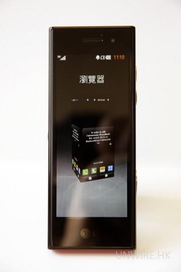 點選最右下角的骰仔按鍵,便可開啟這個 3D 轉換介面,如果有留意 LG 手機的用家,對它應不會感到陌生了。