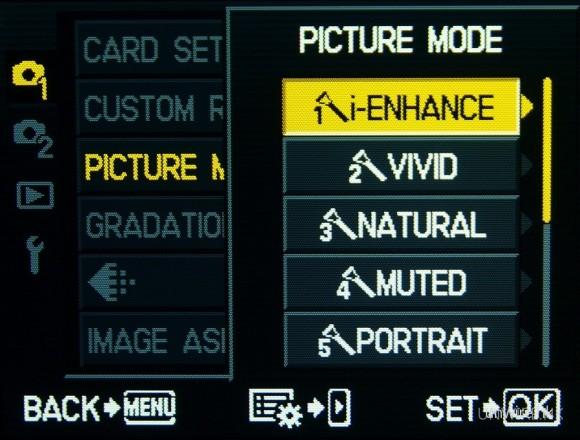 新增的i-Enhance功能,針對暗位的細節重現。