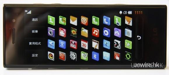 橫向擺放時,所有程式更是一目瞭然,有點 iPhone 程式集的影子呢!