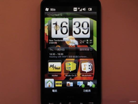 改用了 HTC Sense 介面,且可於首頁見到天氣圖展示。天氣更設有動畫介面,這可說是拜 Qualcomm 1GHz 高速處理器所賜。