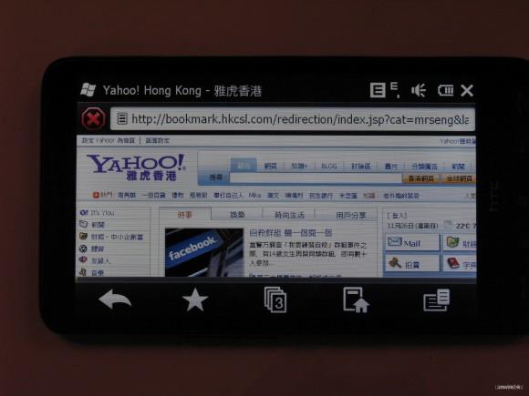 網頁瀏覽器除支援直向、橫向全屏幕顯示外,最多更可同時開啟 3 個視窗。