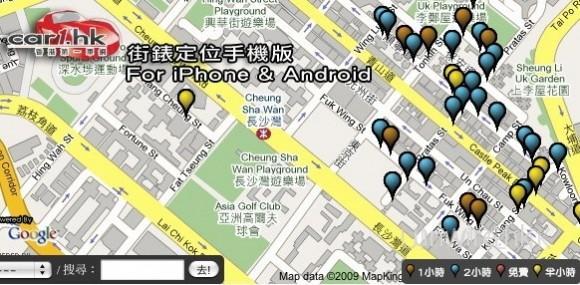 091016_car1_map-1