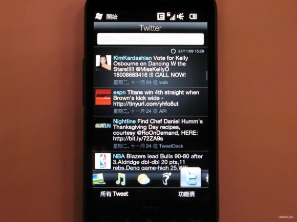 除搭載了 Twitter 的 HTC Peep 應用程式,更首次設有 Twitter 專頁。