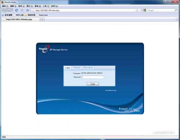 以瀏覽器進入 NAS 介面,可以為NAS 設定一個FTP 伺服器。