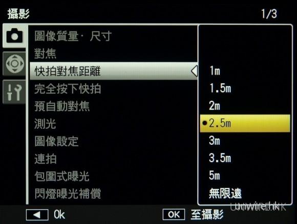 GXR也設有完全按下快拍的功能,用家可設定對焦距離,一按即拍,方便snapshot之用。