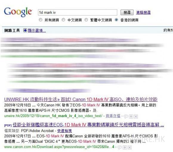 香港 Yahoo 及 Google 等搜尋器,熱門 IT 關鍵字都有 UNWIRE.HK 於首頁