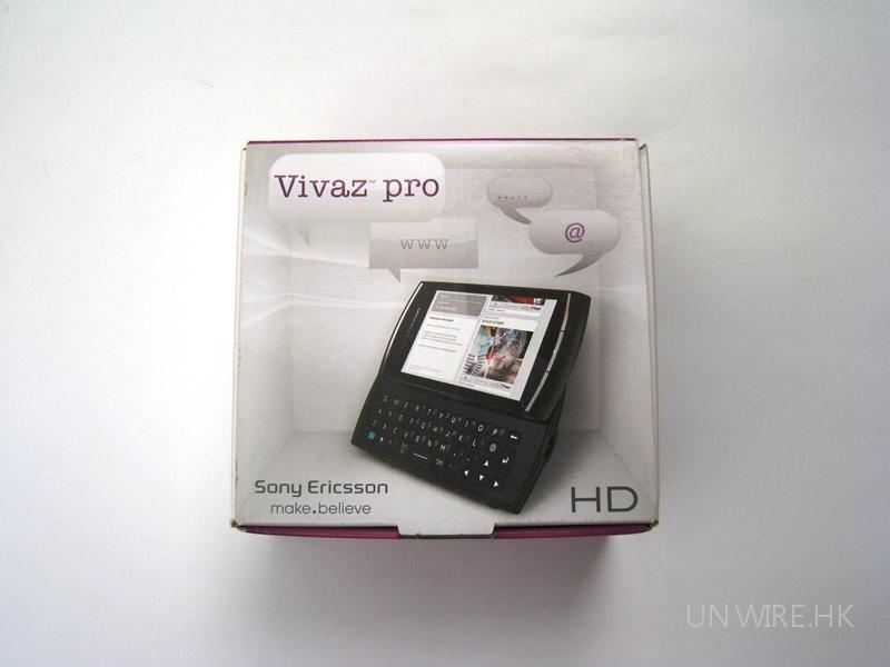 Vivaz Pro box front
