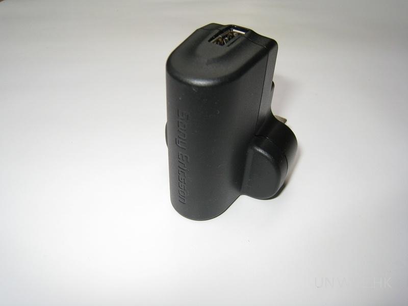 Vivaz Pro充電器