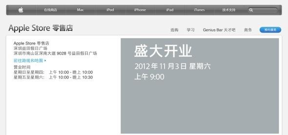 20121029-135013.jpg