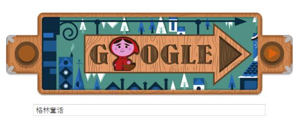 Googledo