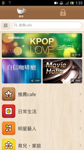 Screenshot_2012-12-19-01-35-06