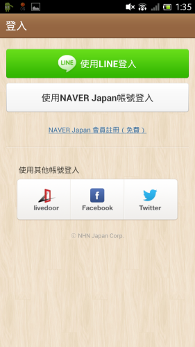 Screenshot_2012-12-19-01-35-43