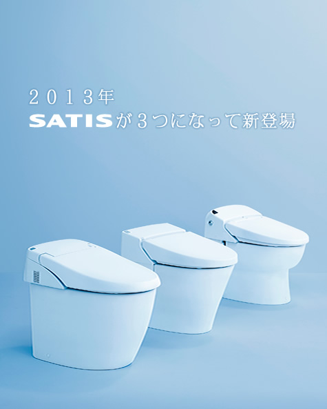satis1